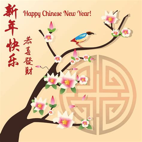 22 favorite chinese new year s e card sites 2017
