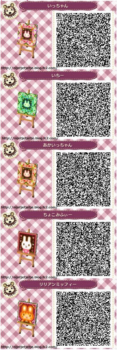 how to make a cap without horns acnl 1770 best animal crossing qr codes images on pinterest