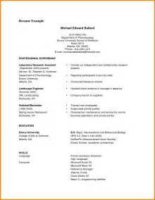 Resume Template Pdf by 8 Cv Format Sample Pdf Cashier Resumes