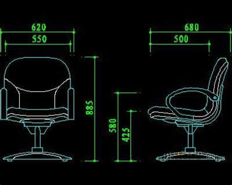 Office Chair Office Chair Elevation Cad Block Computer Autocad Office Furniture Blocks