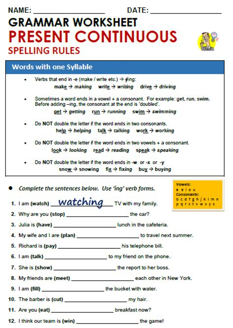 Present Progressive Worksheet by Present Continuous All Things Grammar