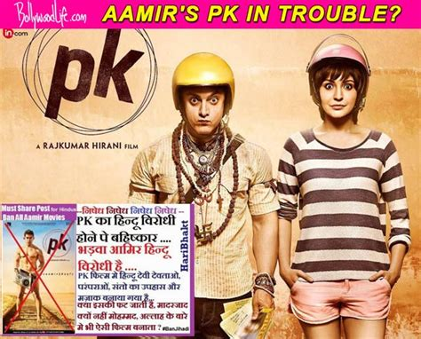 film love jihad shocking extremist hindutva groups boycott aamir khan s pk