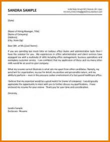 Clerical Assistant Cover Letter by 3 Office Assistant Cover Letter Assistant Cover Letter