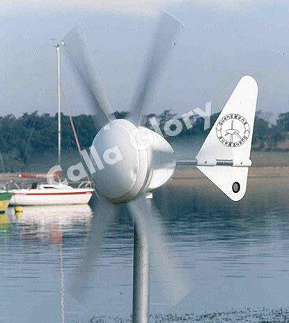 china em300 small wind turbine generator china wind