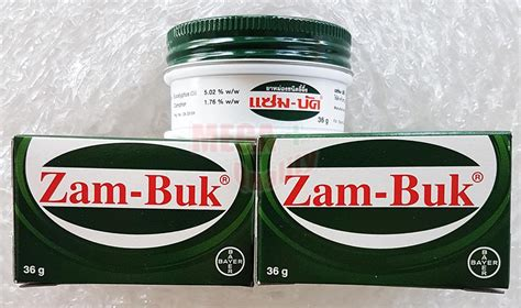Zam Buk Zambuk Thailand Market 2x36g zam buk zambuk ointment balm herbal insect itch