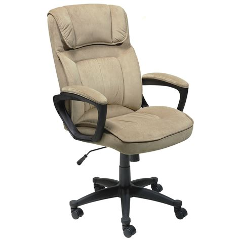 Microfiber Office Chair by Privacy Policy