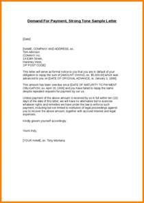 Demand Letter Via Email 6 Letter Of Demand Sle Ledger Paper