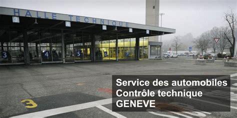 bureau des autos geneve visite technique voiture service des automobiles 232 ve