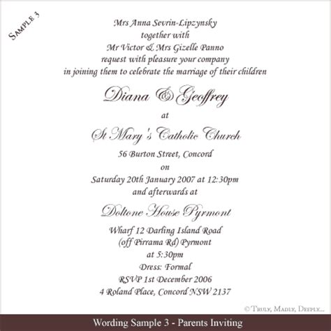 wedding invitation sles wording wedding invitation