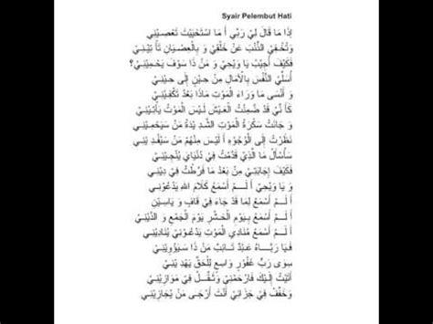 Buku Terjemahan Ar Ruuh Roh na tarihin ibnul qayyim al jauzy 1 doovi