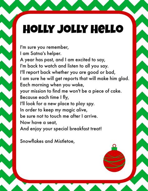 printable personalized elf on the shelf letter elf on the shelf breakfast ideas printable letter
