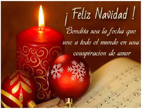 imagenes con frases bonitas d navidad frases de navidad para tarjetas poemas para las madres