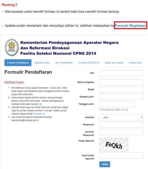 format nik ktp info cpns 2014 pendaftar cpns 2014 pemkab tasikmalaya