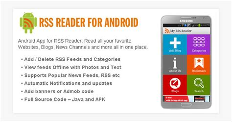 android rss reader android rss reader mobile app development android app development iphone app development