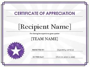 Certificate Of Appreciation Template by Certificate Templates Free Sle Templates