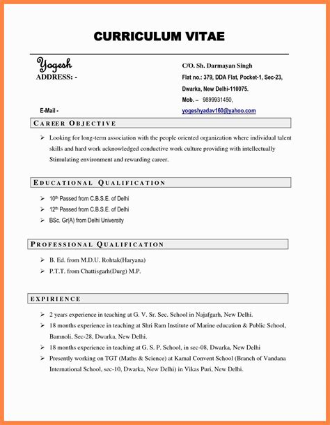 epic different types of resumes pdf about kinds of resume format