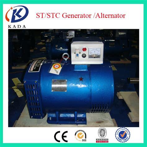 rubber st generator free st 12kw single phase brush 12kva generator 220v 50hz