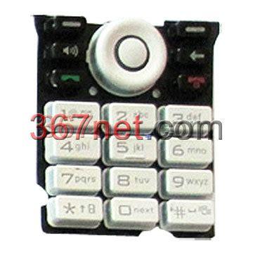 kyocera accesorios carcasa lcd teclado antena cable
