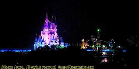 theme park view contemporary resort keane s picture web site walt disney world resorts