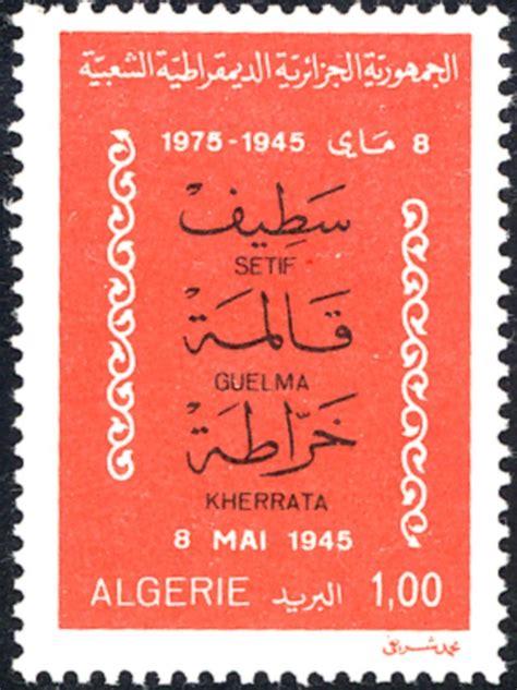 Resume 8 Mai 1945 by Guerre Dalgerie Wikirouge La Guerre Dalgerie A Commence
