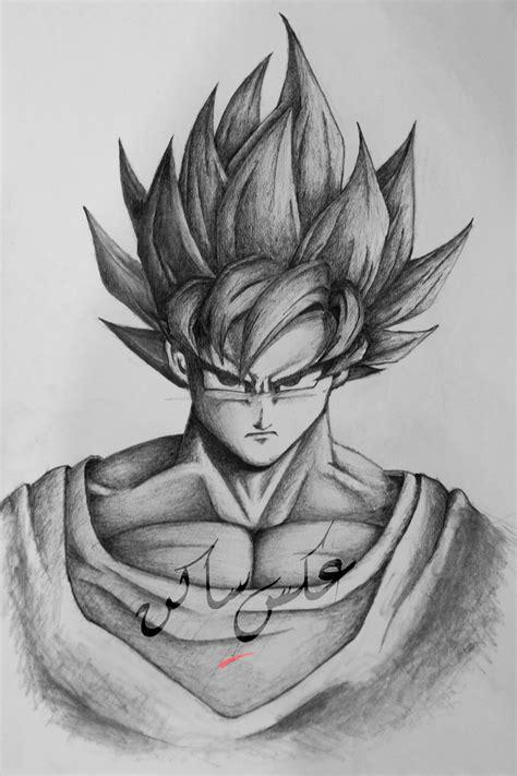 Cool Z Drawings by Goku Drawing By Muhammadaks On Deviantart