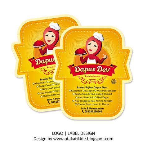 Stiker Label Produk Kemasan Kue Cake Cookies Makanan Pklsk 092 label usaha produk kuliner