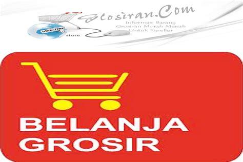 Alamat Grosir Murah Di Indonesia | alamat toko kosmetik purnama bandung jual peralatan