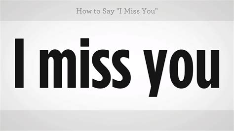 you 3 miss you 8408149997 how to say quot i miss you quot mandarin chinese youtube