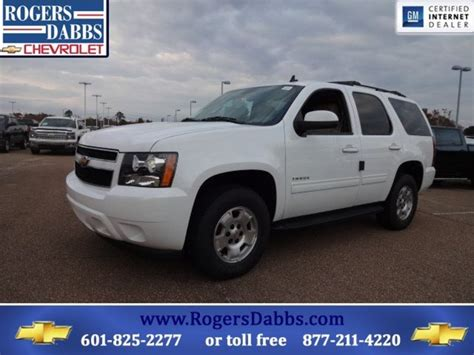 chevrolet tahoe 2014 price new 2014 chevrolet tahoe price quote w msrp and invoice