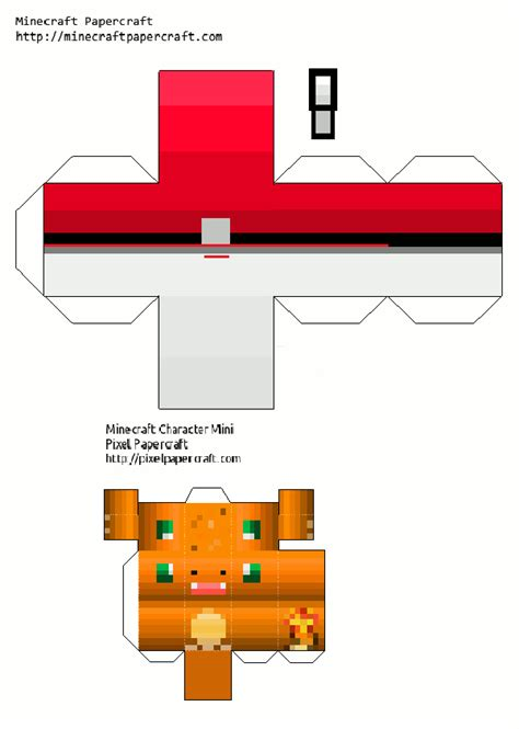 Pokeball Papercraft - papercraft project portable 2 charmander