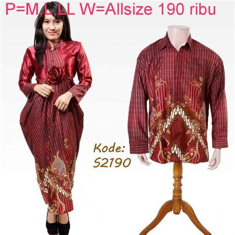 Cople Batik baju batik keluarga model baju batik
