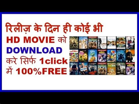 free movies torrent download latest hd movie download download 100 free latest movies without torrents hindi