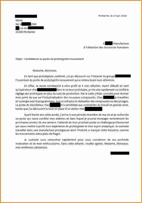 Exemple De Lettre De Motivation Etudiant Mcdo 5 Lettre De Motivation Mcdo Sans Experience Exemple Lettres