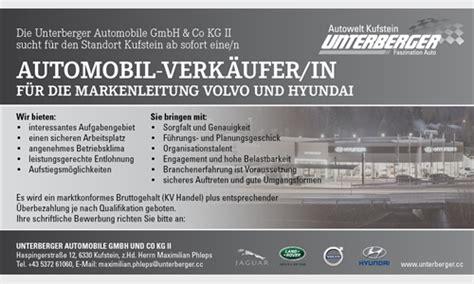 Bmw Unterberger Kufstein Motorrad Gebraucht by Offene Stellen Karriere Unternehmen Unterberger