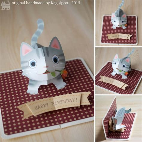 kagisippo pop up cards templates pop up cats kagisippo pop up cards 2 papercrafting