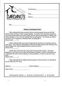participation waiver template forms aerial fabric acrobatics