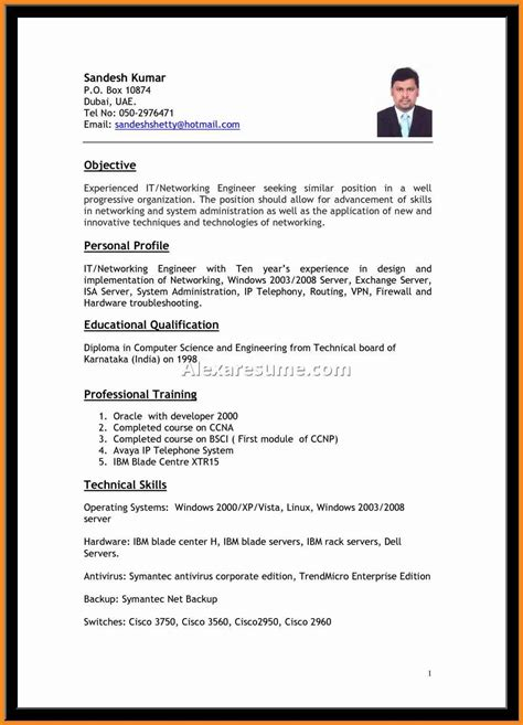 proforma of resume for resume exles