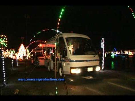 festival of lights ocean city md winterfest of lights ocmd youtube