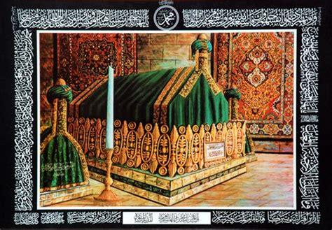 biography rasulullah saw makam rasulullah saw nabi muhammad saw pinterest