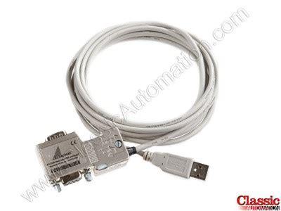 Usb Netlink 161701 usb delta logic accon netlink usb adaptor compact