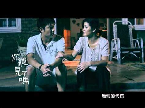 film mandarin youtube air mata ibu mandarin film theme song mv mpg youtube