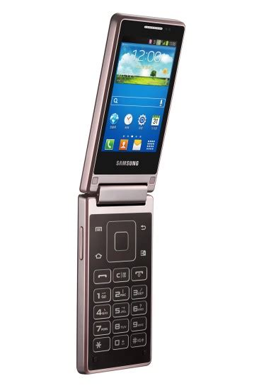 Hp Samsung W789 samsung lanseaza oficial un nou telefon cu clapeta