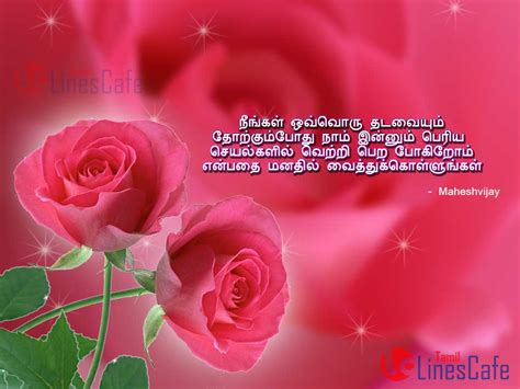 oodal koodal kavithaigal tamil images download download free best galleries of tamil images with good