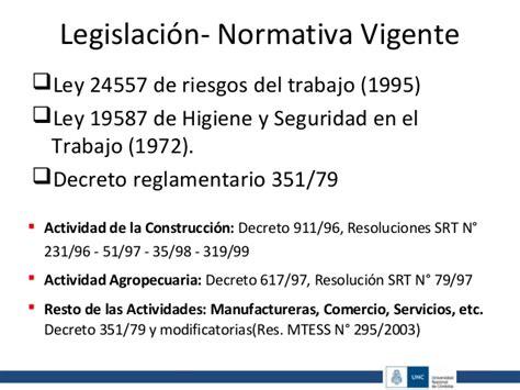 ley de riesgos de trabajo n 24557 monografiascom higiene y seguridad introduccion