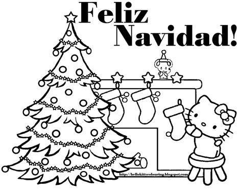 dibujos de árboles de navidad para colorear dibujos de navidad para nuestros peque 241 os yo yo misma y mis cosas