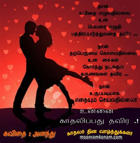 day song in tamil tamil day auto design tech