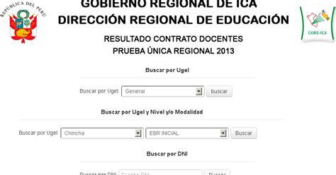 pagina de resultados del examen de categoria de docentes bolivia dre ica te brinda los resultados del examen de reubicaci 243 n