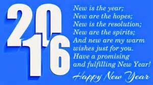new year 2016 text messages funny jokes for friends lover