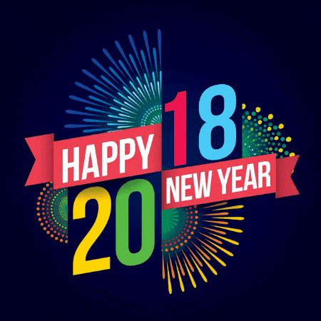 new year 2018 boston ma happy new year 2018 gif new year gif images