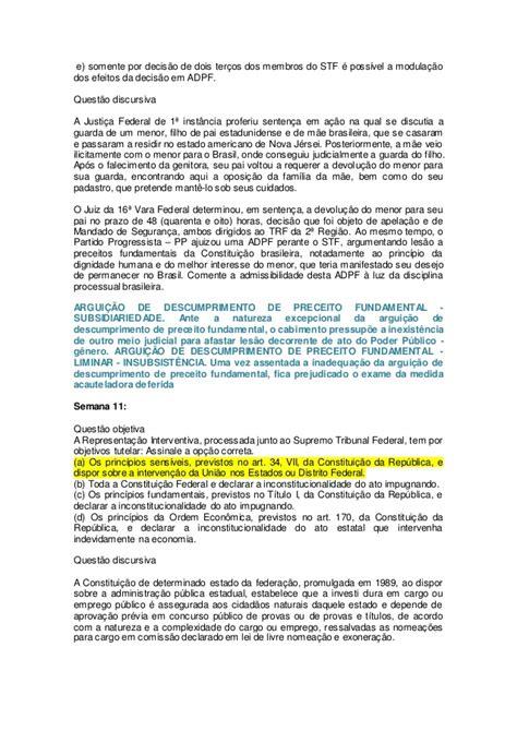 nova lei de guarda compartilhada j est valendo caderno de exercicios de jurisdi 231 227 o constitucional